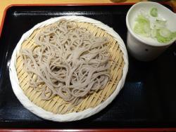 Shibusoba Aobadai