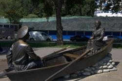 The Sculpture Gregory and Aksinya Boat