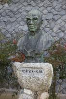 Genboku Ito Old House