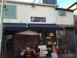 Xiang Ni Cafe