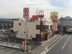McDonald's Minami Mukonoso