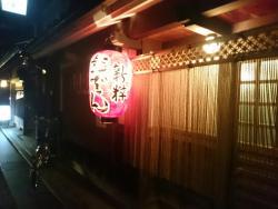 Shinsui