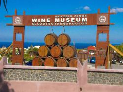 Wine Museum Koutsogiannopoulos