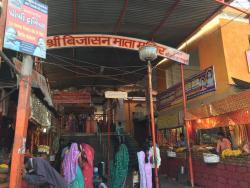 Bijasen Mata Temple