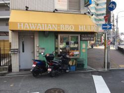 Hawaiian Bbq Furichiki