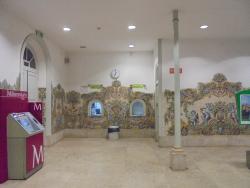 Sintra Railway Station