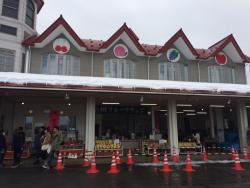 Shinshu Fruits Land Shinshu Nakano Inter