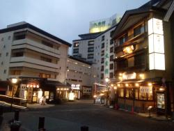 All-in-one onsen hotel in Kusatsu