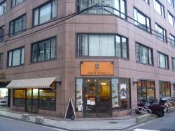 Baker's Non-Non Sakaisuji Hommachi