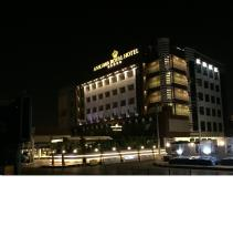 Ankawa Royal Hotel