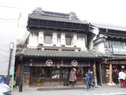 Machikan Hamono