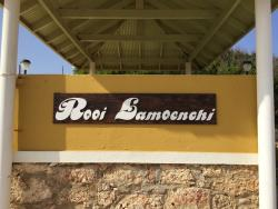 Rooi Lamoenchi