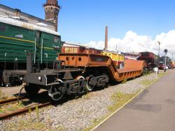 Museum of Railway Equipment