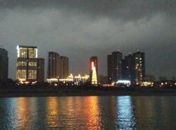 Tianran Tower