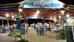 Kosmos Taverna
