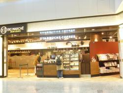 Starbucks, Eki Marche Shin Osaka