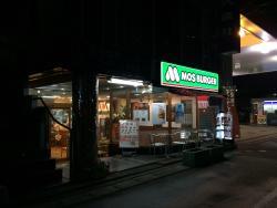 Mos Burger Urayasuosankakudori