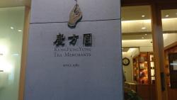Guangfangyuan