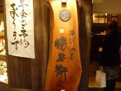 Tokube