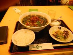 Fu Fukagawa Main Store
