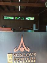 Sunlove Resort and Spa