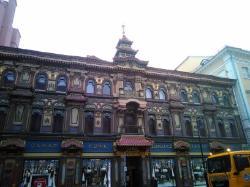 Myasnitskaya Street