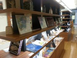 Ooka Makoto Kotoba Museum