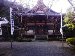 Shinzen-in