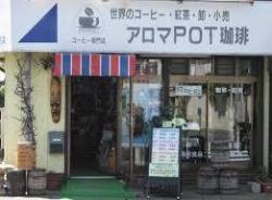 Aroma Pot Coffee