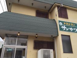 Restaurant Sansawa