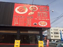 Pochan no Shokudo