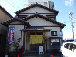 Ichirikiya