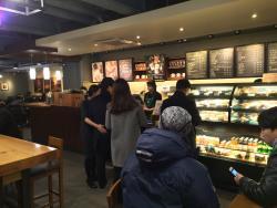 Starbucks Myeongdong Mirae