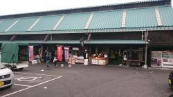 Hinase Fishermens's Market
