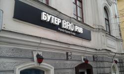 Buter BRO Pub