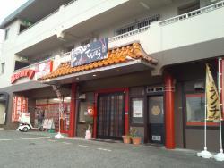 Tenhokaku Main Store