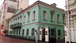 Pushkin House Museum on Arbat