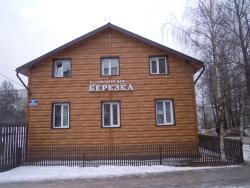 Guest House Beryozka