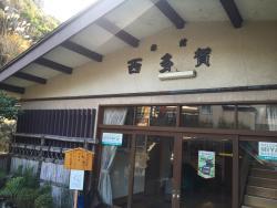 Nishitaga Ryokan Higaeri Onsen