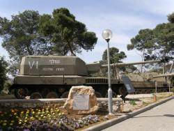 Beit Hatotchan - IDF artillery museum and memorial monument