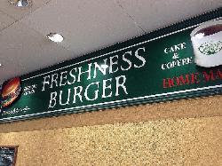 Freshness Burger Vinawalk Ebina