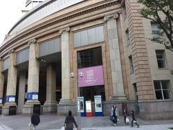 Kobe Asahi Hall