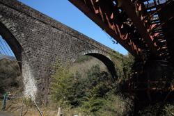 Wakamiya Iro Sasamuta Sekko Kyo Stone Bridge