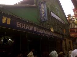 Chhota Bristol (Shaw Brothers)