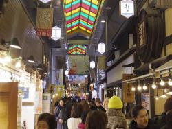 Kyoto FooDrink Tour -Japan Wonder Travel