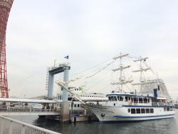 Kobe Bay Cruise
