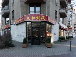 Peking Ente Berlin