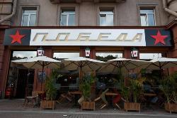 Pobeda Bar