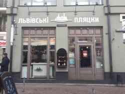 Bakery Lviv Pirogi