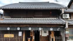 Former Horibe Residence
